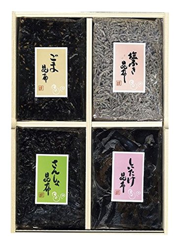 Delicious Aya people assorted 287-3371-074 C-20 -
