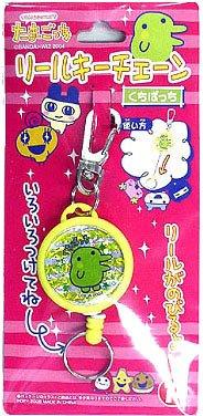 Tamagotchi reel key chain Kuchipatchi ()