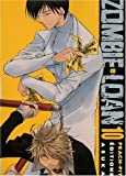 Zombie Loan, Tome 10 (French Edition)