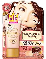 日亚:人气单品:日本SANA莎娜 毛穴职人SPF50+防晒BB霜 30g 明亮色 好价859日元,约¥52
