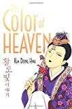 The Color of Heaven, Dong Hwa Kim, 1596434600