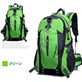KuGi Outdoor Travel Waterproof Sports Backpack For Men and Women , Functional and Stylish Great Bag Suitable for travel and Hiking. Best with Multiple Compartments, Large Volume Capacity (Green)
