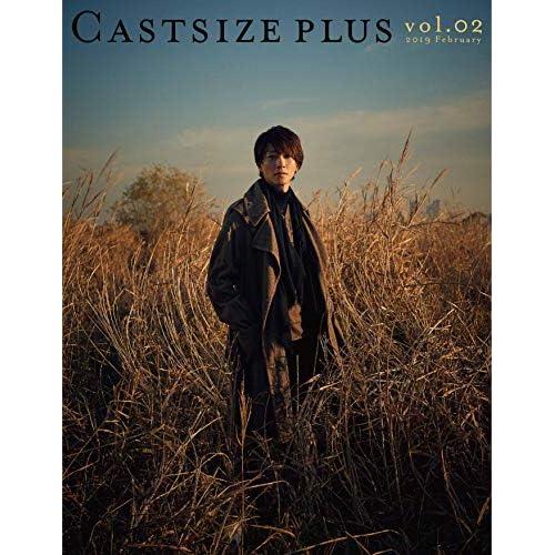 CASTSIZE PLUS vol.02 表紙画像