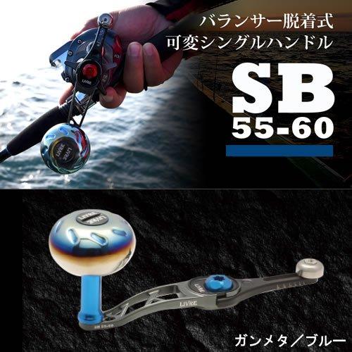 大きな割引 リブレ(LIVRE) SB(エスビー)55-60 シマノ用 SB(エスビー)55-60 左巻き GMB(ガンメタ×ブルー) 55-60mm SB-56SL-GMB シマノ用 SB-56SL-GMB B01NA0PN45, 天理市:d1a45f5d --- specialcharacter.co