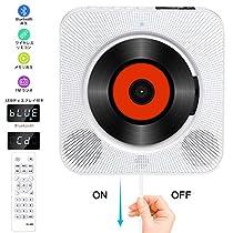 M.ZONE 置き·壁掛け式 CDプレーヤー 新型 ledディスプレイ 高音...