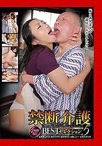 XXX Sex Images Shower sex erotica