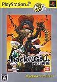 .hack//G.U. Vol.1 Rebirth (Best Version) [Japan Import]