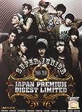 Super Junior 2008 - 2010 Japan Premium Digest Limited (CD+4DVDs)