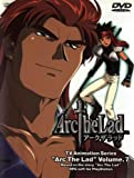 Arc The Lad Vol.7 [DVD]