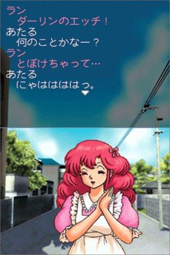 Urusei Yatsura: Endless Summer [Japan Import]