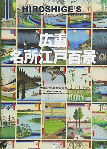 Hiroshige's One Hundred Famous Views of EDO