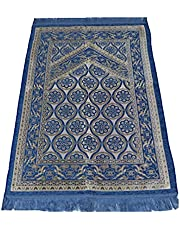 Lightweight cotton prayer rug easy to carry and fold