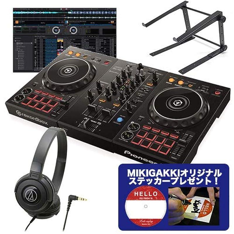 Pioneer DJ 파이오니아 DDJ-400 DJ콘트롤러 헤드폰 스탠드 DJ세트 pcdj ddj