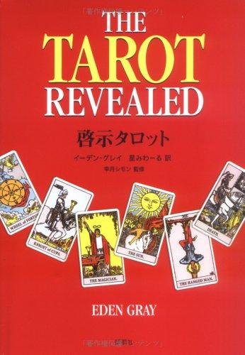 shadowscapes tarot companion book pdf