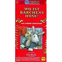 Der kleine Bär 1: Wo ist Bärchens Hose? [VHS]