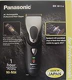 Panasonic ER1611 ER1611k Professional Rechargeab Hair Clipper