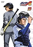 Animation - Ace Of Diamond Vol.10 [Japan DVD] PCBG-52320