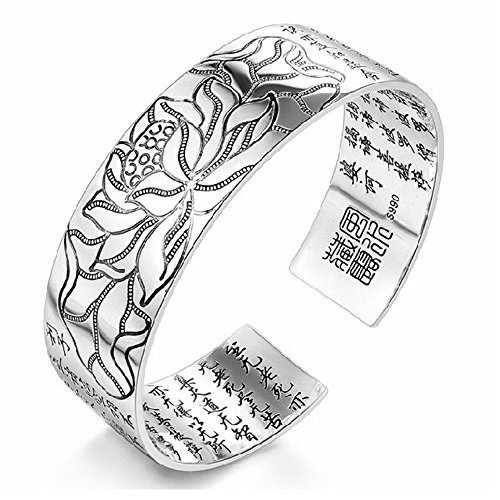 Chandria's Treasures Sterling Silver Lotus Flower Sutra Bangle Bracelet - Holiday Sale