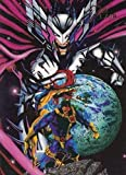1994 Flair Marvel NonSport #96 Stryfe Official