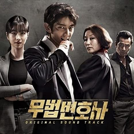 Amazon com: Lawless Lawyer OST 2018 Korean TV Show TVN Drama