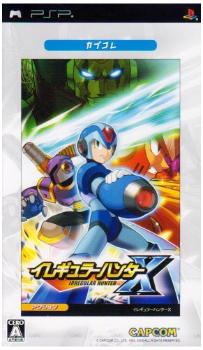 Rockman X: Irregular Hunter (CapKore) [Japan Import]