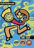 Time Trap, Ian Bone, 0385902417