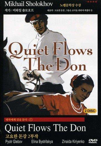 DVD : Quiet Flows The Don - Quiet Flows The Don (Asia - Import, NTSC Format, 2PC)