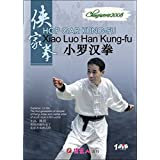 Hop Gar Kung fu - Xiao Arhat Fist by Lin Xin DVD