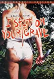 I Spit on Your Grave (Collector's Edition) [VHS]