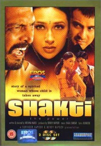 Shakti - The Power full movie download 2015 movies