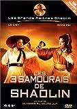 Les 3 samourais de Shaolin