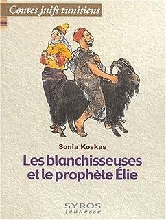Les blanchisseuses et le prophète Élie, Koskas, Sonia