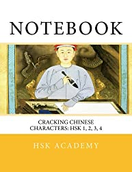 Notebook: Cracking Chinese Characters: HSK 1, 2, 3, 4