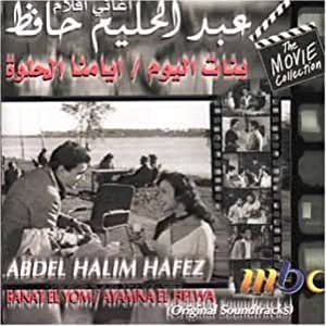 Abdel Halim Hafez - Banat El Youm - Amazon.com Music
