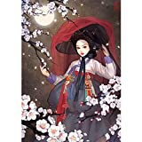 PuzzleLife Korean Art Jigsaw Puzzle 1000 Piece, Beauty under the Moon