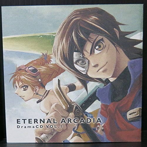 Eternal Arcadia Drama CD Vol.1