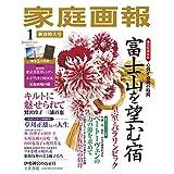 2020年1月号 東京美景カレンダー 2020・ルイヴィトン BOOK・その他