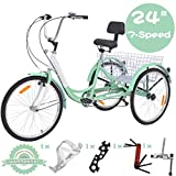 VANELL 7/1 Speed Tricycle Adult 20/24/26 in Trike Cruise Bike 3 Wheeled Bicycle W/Large Size Basket for Women Men Shopping Exercise Recreation (Cool Pink, 24 inch/ 7 Speed)