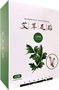 Foot Pads - (20pcs) Natural Wormwood Organic Herbal Plant Foot Care Bamboo and Cleansing Mask Foot Patch for Feet Health Care Organic Sleep Better & Anti-Stress Relief