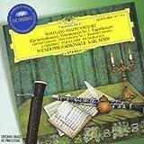 モーツァルト:クラリネット協奏曲、フルート協奏曲