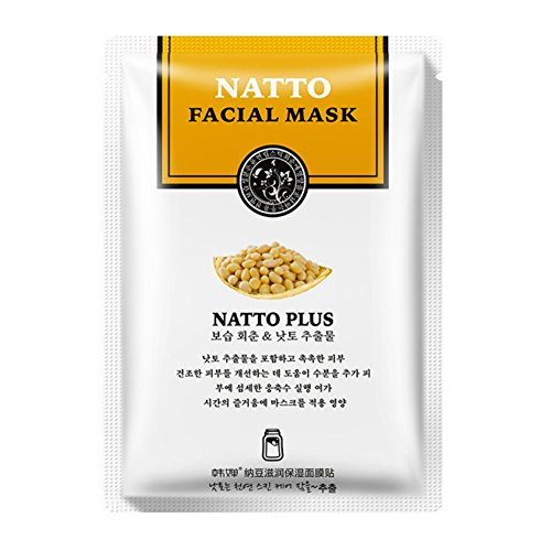 Hanyia Moisturizing Facial Mask Anti Acne Oil Control Skin Care Whitening Facial Mask 10 Pcs - Natto