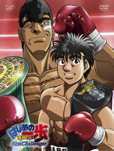 はじめの一歩 NEW Challenger DVD-BOX(5枚組 全26話) B00DZFZX04