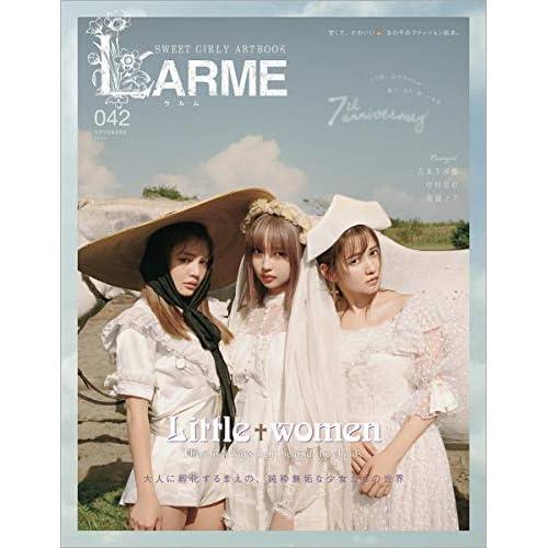 LARME 2019年11月号 表紙画像