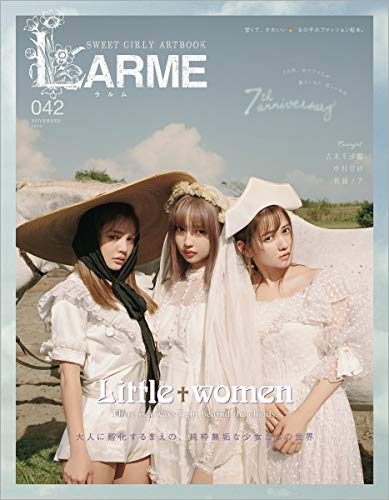 LARME 2019年11月号 画像 A