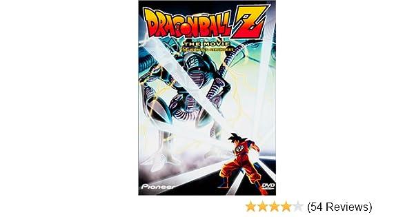 Amazon com: Dragon Ball Z - The Movie - The World's