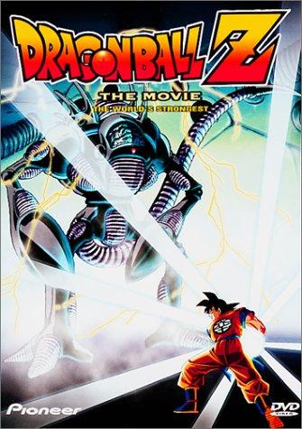 Dragon Ball Z: Filme 2