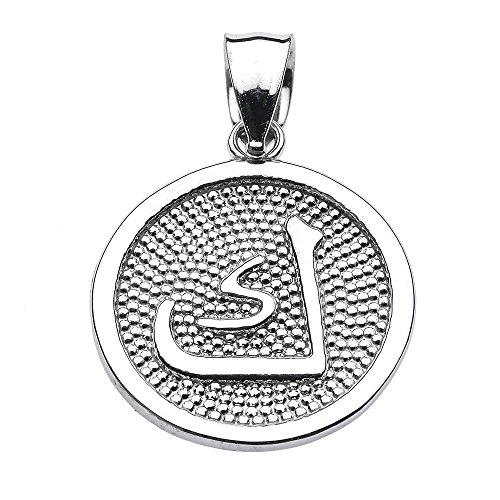 "Joyara - Collier Pendentif 10 ct Or Blanc Arabique lettre ""Kaaf"" initiale Charm ""Allah"""