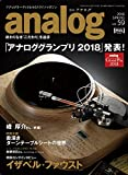 analog(アナログ) 2018年 4 月号