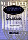 Commentary on Hebrews, William Gouge, 1599250683