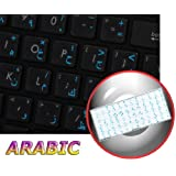 ARABIC KEYBOARD LABELS ON TRANSPARENT BACKGROUND WITH BLUE LETTERING (14X14)